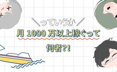 競艇レポまとめ・トップページ・ピックアップコンテンツ・説明・競艇予想サイト