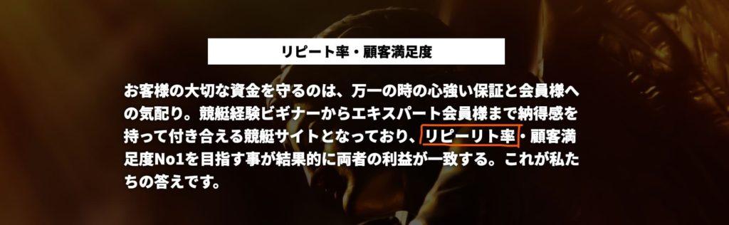 競艇予想サイト・競艇神舟・神舟・カミフネ・悪質・悪徳・稼げない・誤字・01