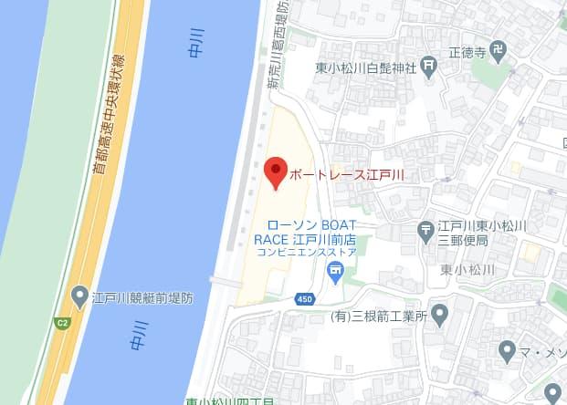 競艇場・ボートレース場・江戸川競艇場・ボートレース江戸川・アクセス方法・電車