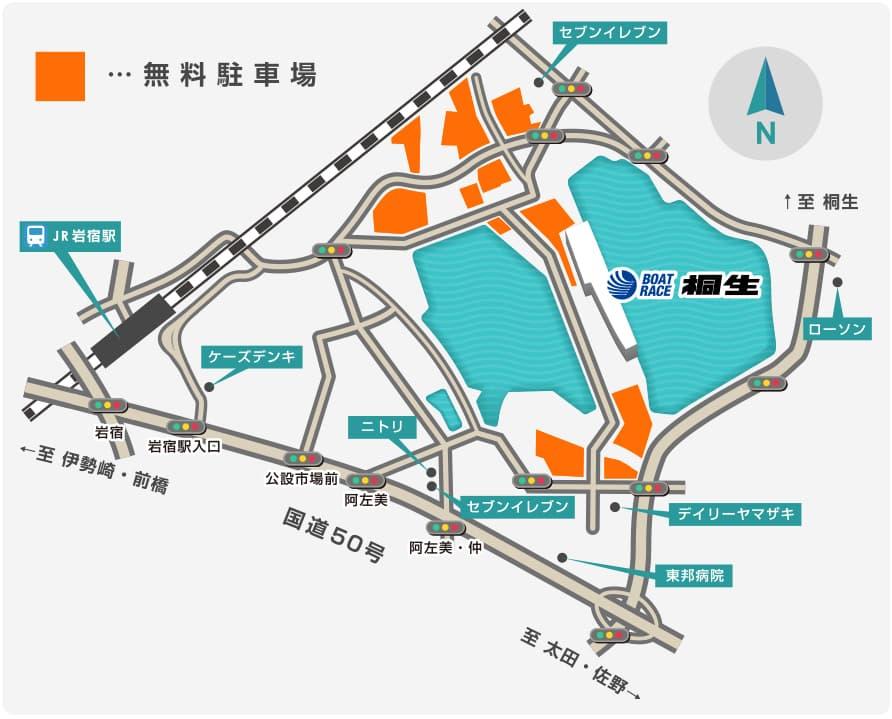 競艇場・ボートレース場・ボートレース桐生・アクセス・車・駐車場