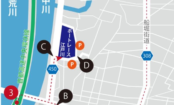 競艇場・ボートレース場・江戸川競艇場・ボートレース江戸川・アクセス方法・駐車場