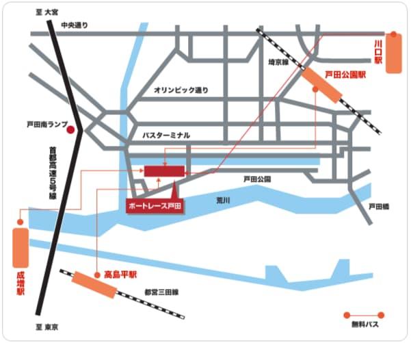 競艇・ボートレースー・競艇場・ボートレース場・ボートレース戸田・戸田競艇場・アクセス・電車