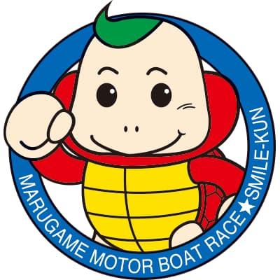 競艇・競艇場・ボートレース・ボートレース場・ボートレース丸亀・丸亀競艇場・マスコット・キャラクター・スマイルくん