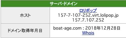 競艇予想サイト船の時代優良サイト稼げる-
