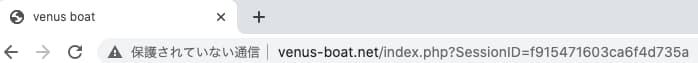 競艇予想サイトヴィーナスボート悪質サイト稼げないSSL化-