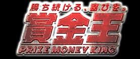 競艇予想サイト賞金王悪質サイト稼げない的中実績-