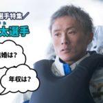 競艇選手ボートレーサー峰竜太アイキャッチ-