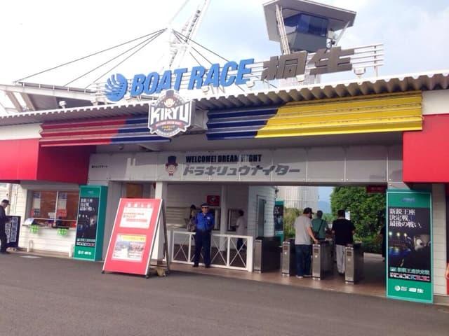 競艇ボートレース競艇場競艇選手稼ぐ初心者あるある競艇場-