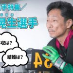 ボートレーサー競艇選手江口晃生-