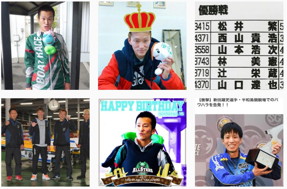 競艇選手・ボートレーサー・西山貴浩