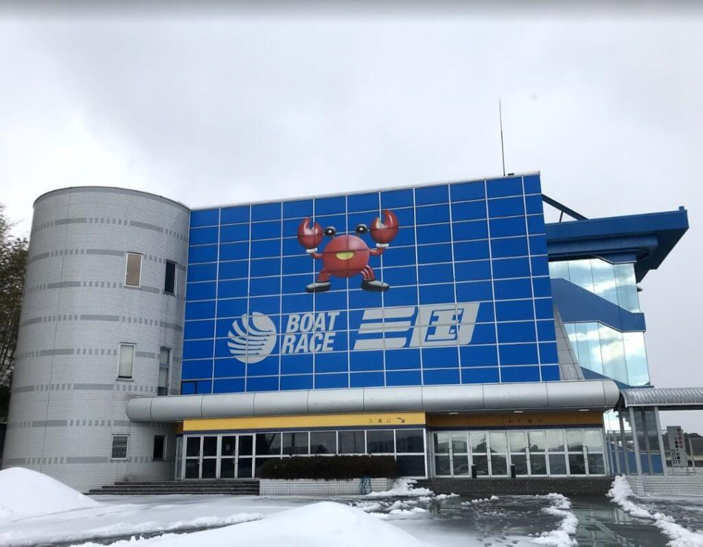 競艇ボートレース競艇場競艇選手稼ぐ初心者凍る冬三国-
