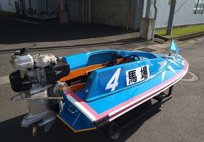 競艇ボートレースボートレース場競艇場びわこ琵琶湖デザイン-