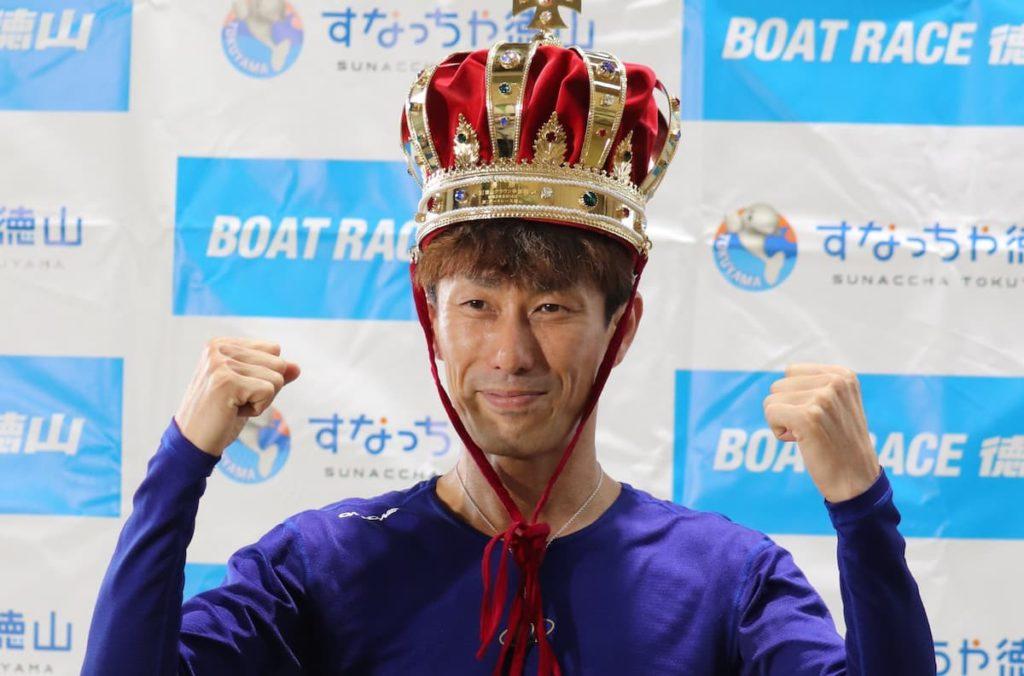 競艇ボートレースG1徳山競艇選手稼ぐ原田幸哉優勝-