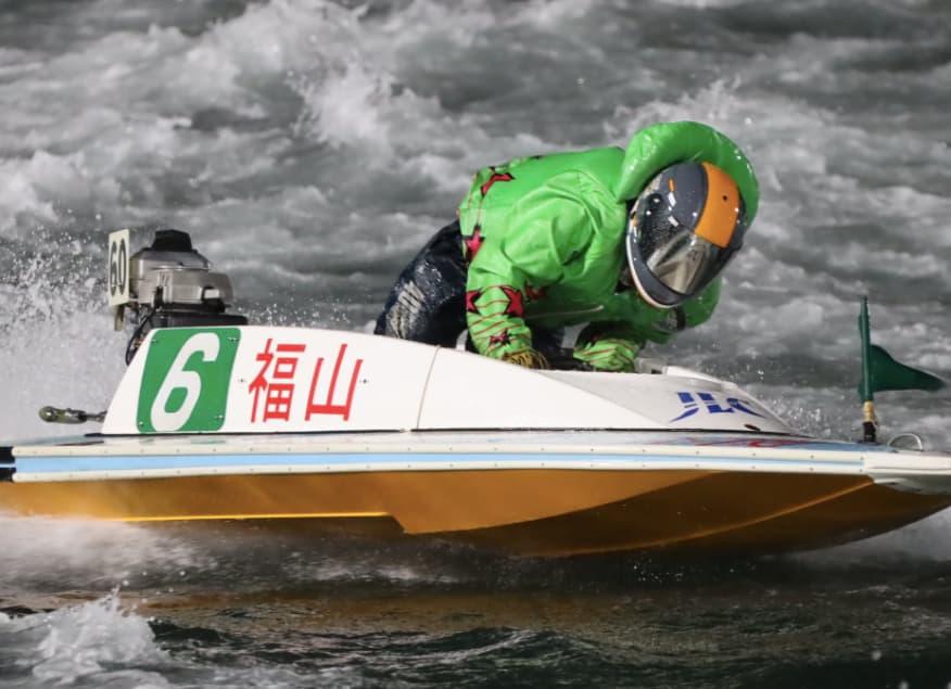競艇予想サイト競艇選手福山恵里奈-