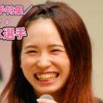 競艇予想サイト競輪選手福岡泉水-
