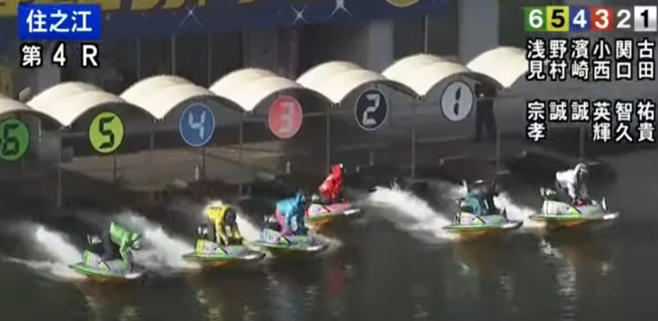 競艇ボートレース競艇場競艇選手ボートレーサー住之江ピット事故故障-