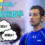 競艇選手ボートレーサー三角哲男-