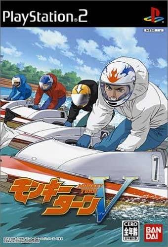 競艇ボートレースボートレーサー競艇選手モンキーターン漫画ゲーム-