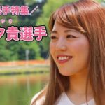 競艇予想サイト競輪選手中田夕貴-