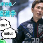 ボートレーサー競艇選手興津藍-