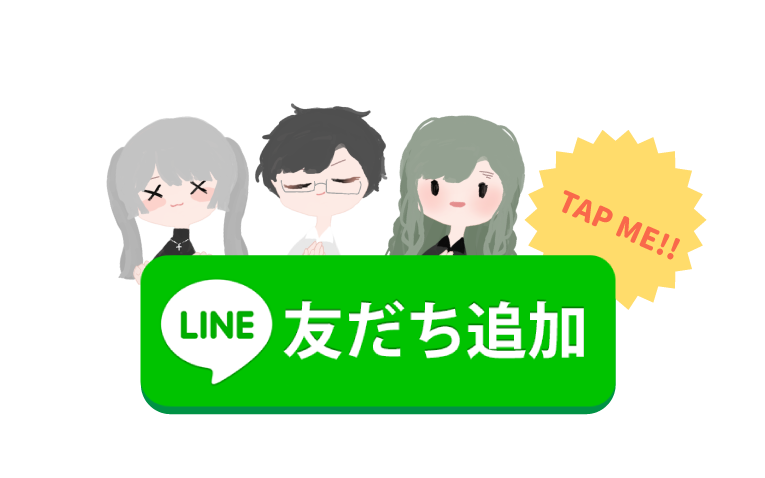 競艇レポまとめ稼げる競艇予想サイト優良友達LINE-