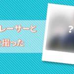 競艇ボートレースボートレーサー競艇選手若松オールスター中止アイキャッチ-