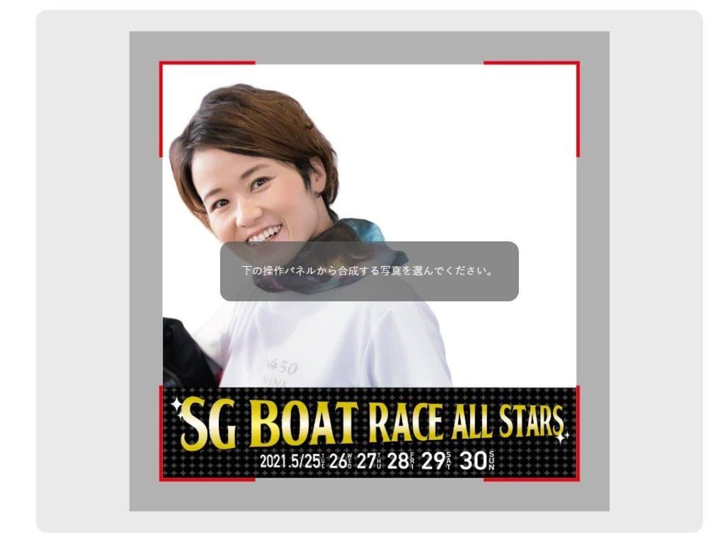 競艇ボートレースボートレーサー競艇選手若松オールスター中止-