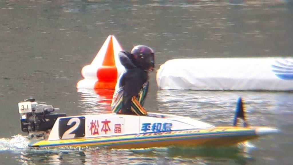 競艇ボートレースボートレーサー競艇選手チルト-