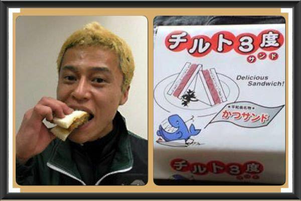 競艇ボートレースボートレーサー競艇選手チルト阿波勝哉-