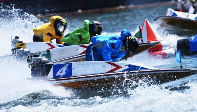 競艇ボートレース-