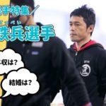 競艇選手ボートレーサー石渡鉄兵-