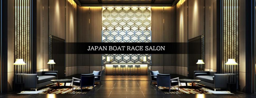 競艇予想サイトJAPAN BOAT RACE SALONジャパンボートレースサロンJBRSjbrs当たらない悪質悪徳稼げない返金イメージ-
