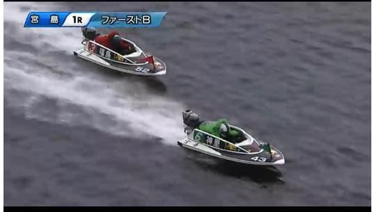 ボートレース宮島・神里琴音・カミサトコトネ・帯封・払戻